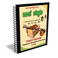 Teach Yourself Keyboard Harmonium Lessons In Desi Style ID-3366 eBook