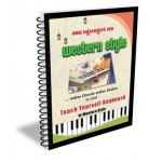 Indian Keyboard Piano Lessons In Western Style E-Book ID-5566